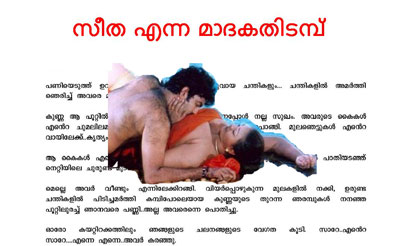 Malayalam Latest Kambi Kadakal Free Download Pdf Pelauts Com - Best