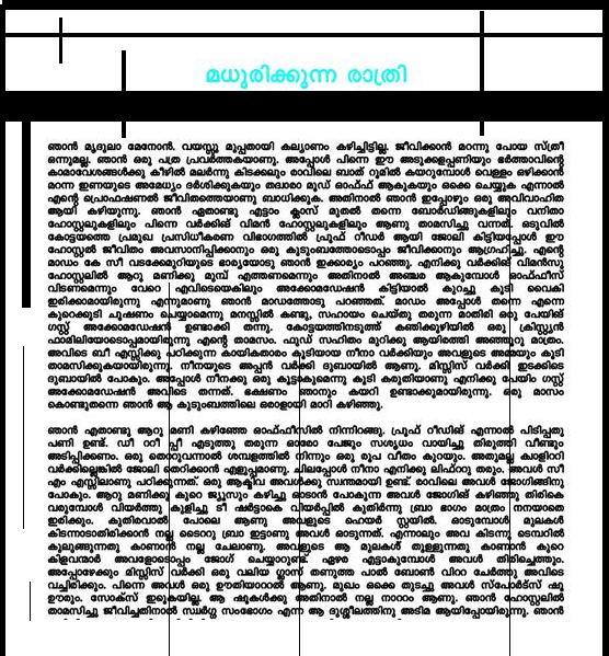 Malayalam Kambi Online Stories Free Kambi KathakalPDF