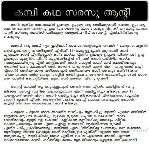 Kambi Katha Mallu Sarasu Aunty Kochupusthakam