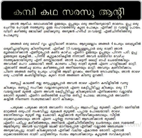 Malayalam Pdf Sexy Stories 78
