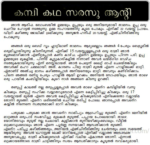 Kambi Kathakal Malayalam Pdf Download